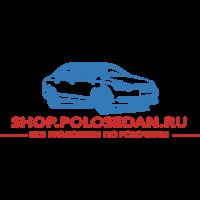 Трубка для удаления воздуха для VW Polo седан, VAG 6RU201997