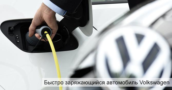 Новый автомобиль Volkswagen