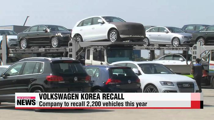 В Южной Корее запретили продажи автомобилей VW