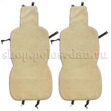 Накидки на сиденья (овечья шерсть) для VW Polo седан, комплект 2 шт