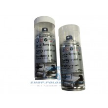 Аэрозоль- Краска  CANDYWEISS 300мл для VW Polo седан (с 2010 г.в. по н.в.),