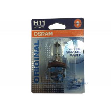 Лампа OSRAM H11 PGJ19-2 12V 55W STANDARD