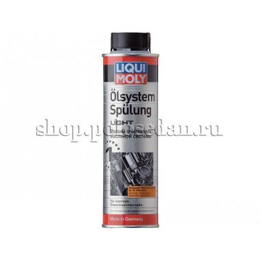 Мягкий очиститель масляной системы для VW Polo седан, Oilsystem Spulung Light 7590