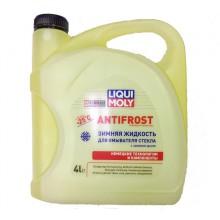 Незамерзающая жидкость LIQUI MOLY ANTIFROST -25C 4л.