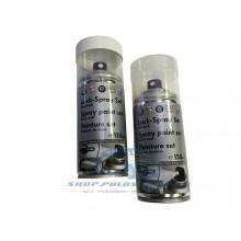 Аэрозоль -краска SILVER LEAF для VW Polo (с 2010 г.в. по н.в.), R7L