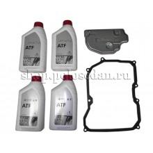 Комплект для частичной замены масла в 6-ступенчатой АКП AQ250 09G300033D