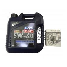 Межрегламентное ТО + масло для VW Polo седан CFNA, CFNB 1,6 (85 л.с., 105 л.с.)