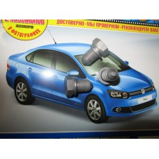 Пробка сливная картера для VW Polo седан, VAG N90813202