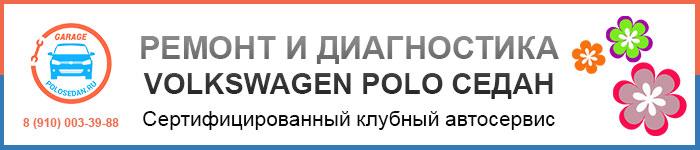 garage.polosedan.ru