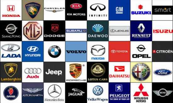 Знаете ли вы слоганы автомобильных брендов?