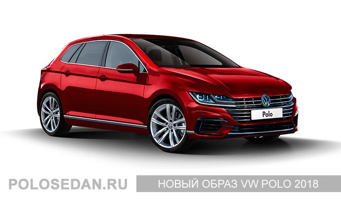 Еще один образ новой генерации VW Polo 2018