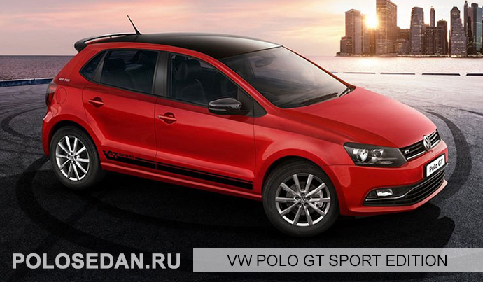 Volkswagen Polo GT Sport Edition